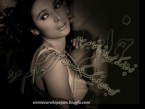 http://enntezarebipayan.persiangig.com/00yade-to.jpg